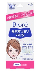 KAO-Biore-Nose-Cleansing-Blackheads-Pore-Strips-White.jpg